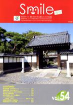 Vol.54