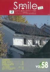 Vol.58