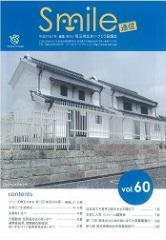 Vol.60