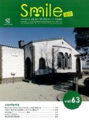Vol.63