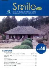 Vol.67