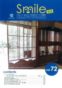 Vol.72