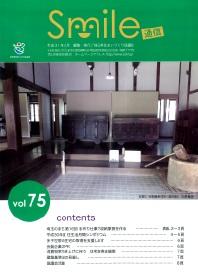 Vol.75