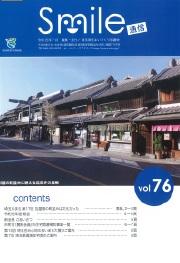 Vol.76