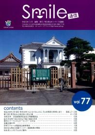 Vol.77